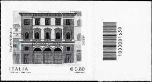 2015 -  Teatro Petrarca - Arezzo  - francobollo con codice a barre n° 1659