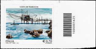 Patrimonio artistico e culturale  italiano :  Costa dei Trabocchi , Abruzzi  - francobollo con codice a barre n° 1625