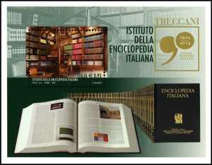 """"""" Le eccellenze del  sapere """" : Istituto della Enciclopedia Italiana  """"Treccani"""""""