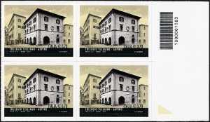 2014 -  Le eccellenze del sapere  : Collegio Tulliano di Arpino - quartina con codice a barre n° 1583