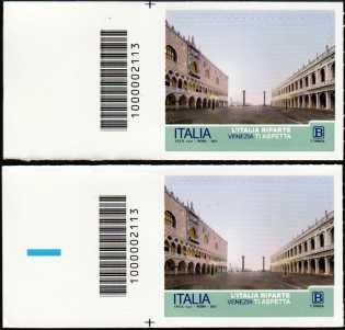 Emissione Italia n° 28 Patrimonio naturale e paesaggistico - L' Italia riparte  : Firenze coppia di francobolli con codice a barre n° 2112 a SINISTRA alto basso  Clicca sull'immagi