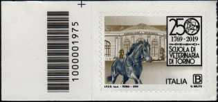 Facoltà di Medicina Veterinaria di Torino - 250° Anniversario della fondazione - francobollo con codice a barre n° 1975 a SINISTRA in alto