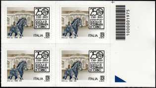 Facoltà di Medicina Veterinaria di Torino - 250° Anniversario della fondazione - quartina con codice a barre n° 1975
