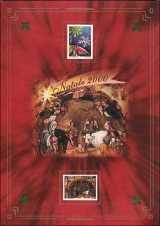 Italia 2000 - Natale - Scorcio del globo terrestre con paesaggio fiabesco e particolare del Presepe della Cattedrale di Matera - folder
