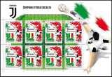 Italia 2019 - Minifoglio Campionato italiano di Calcio - Juventus