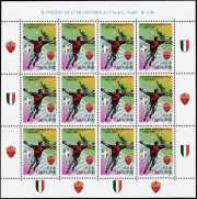 Italia 2001 - A.S. Roma campione d'Italia 2000/2001 -  minifoglio